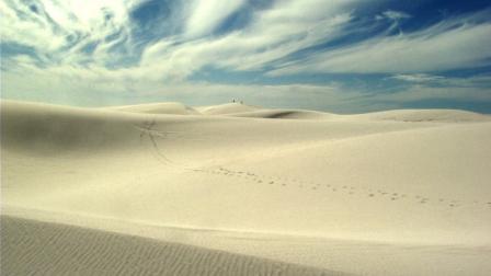 Dune di Atlantis