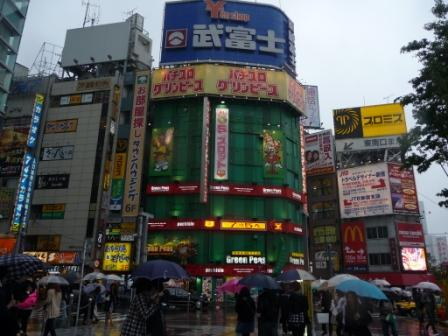 Takashima'ya