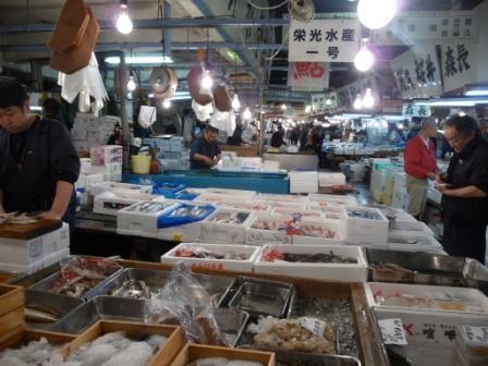 fish mkt10