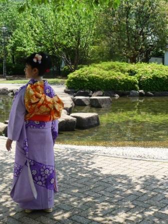 Tipical Japanise Dress