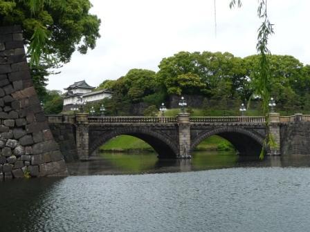 giardini imperiali