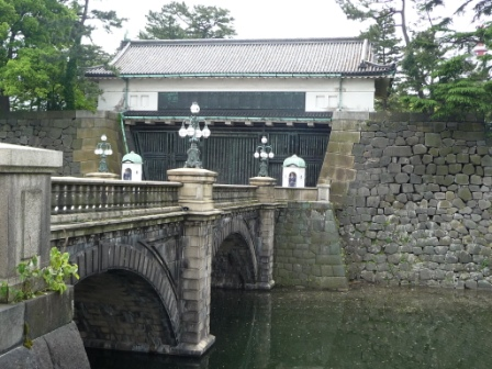 Imperial Palace Gate