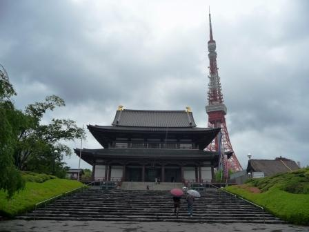 Zojoji Temple and Tower