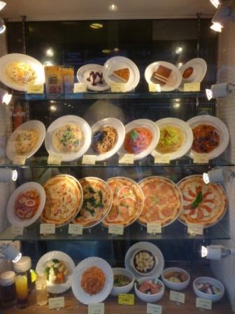 plastic meals