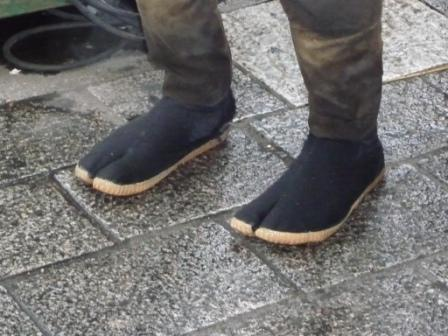 tipical shoes