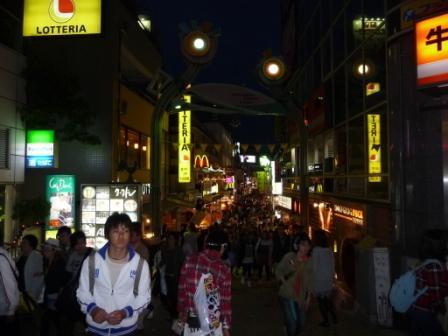 Takeshita street at Shinjuku, teen agers street